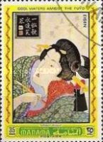 [Paintings of Keisai Eisen, type AAU]