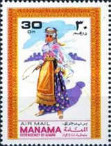 [Airmail - National Costumes, type AI]