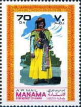 [Airmail - National Costumes, type AJ]