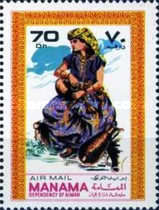 [Airmail - National Costumes, type AK]
