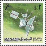 [Airmail - Space, Science, and Space Probes, type BD]