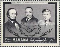 [Airmail - International Year of Human Rights and the 20th Anniversary of Universal Declaration of Human Rights by the UN, type BL]
