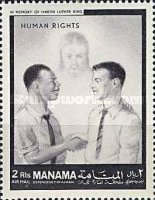 [Airmail - International Year of Human Rights and the 20th Anniversary of Universal Declaration of Human Rights by the UN, type BM]