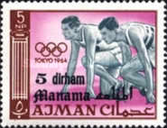 [Olympic Games - Tokyo, Japan - Ajman Postage Stamps of 1965 Surcharged, type C]