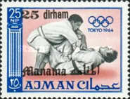 [Olympic Games - Tokyo, Japan - Ajman Postage Stamps of 1965 Surcharged, type C1]