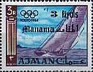 [Olympic Games - Tokyo, Japan - Ajman Postage Stamps of 1965 Surcharged, type C2]