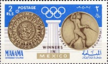 [Gold Medal Winner of Olympic Games - Mexico City, Mexico, type CD]