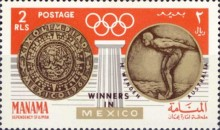 [Gold Medal Winner of Olympic Games - Mexico City, Mexico, type CE]