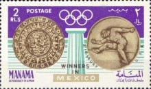 [Gold Medal Winner of Olympic Games - Mexico City, Mexico, type CG]