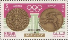 [Gold Medal Winner of Olympic Games - Mexico City, Mexico, type CH]