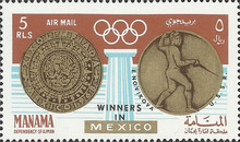 [Gold Medal Winner of Olympic Games - Mexico City, Mexico, type CI]