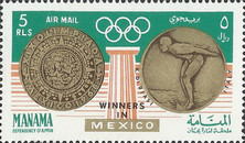 [Gold Medal Winner of Olympic Games - Mexico City, Mexico, type CJ]