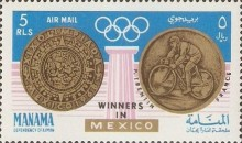 [Gold Medal Winner of Olympic Games - Mexico City, Mexico, type CK]