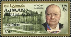 [Winston Churchill - Ajman Postage Stamps of 1966 Surcharged, type D1]
