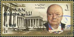 [Winston Churchill - Ajman Postage Stamps of 1966 Surcharged, type D2]