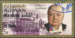 [Winston Churchill - Ajman Postage Stamps of 1966 Surcharged, type D3]
