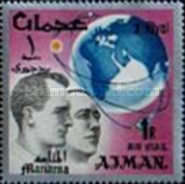 [Airmail - Space Achievements  - Ajman Postage Stamps of 1966 Surcharged, type E1]