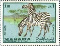 [Airmail - Mammals, type EH]