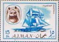 [Transport - Ajman Postage Stamps of 1967 Surcharged, type F]