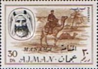 [Transport - Ajman Postage Stamps of 1967 Surcharged, type F1]