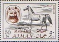 [Transport - Ajman Postage Stamps of 1967 Surcharged, type F2]