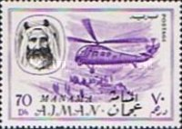 [Transport - Ajman Postage Stamps of 1967 Surcharged, type F3]