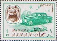 [Transport - Ajman Postage Stamps of 1967 Surcharged, type F4]