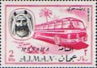 [Transport - Ajman Postage Stamps of 1967 Surcharged, type F5]