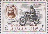 [Transport - Ajman Postage Stamps of 1967 Surcharged, type F6]