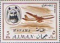 [Transport - Ajman Postage Stamps of 1967 Surcharged, type F7]