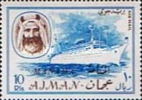 [Transport - Ajman Postage Stamps of 1967 Surcharged, type F8]