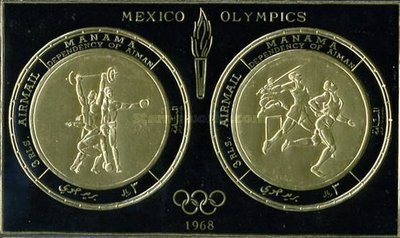 [Airmail - Olympic Games - Mexico City, Mexico, type GB]