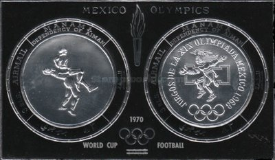 [Airmail - Olympic Games - Mexico City, Mexico, type GD1]