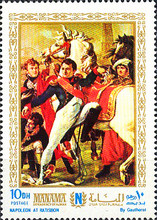 [The 200th Anniversary of the Birth of Napoleon Bonaparte, 1769-1821, type GX]