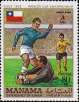 [Football World Cup - Mexico, type HF]