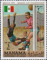 [Football World Cup - Mexico, type HH]