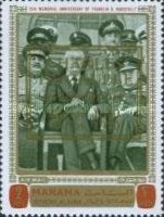[Airmail - The Death of Charles de Gaulle, 1890-1970, French General and Politician - Issues of 1970 Overprinted