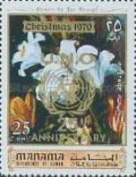[The 25th Anniversary of United Nations, type KC1]