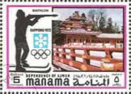 [Winter Olympic Games - Sapporo, Japan, Typ KM]