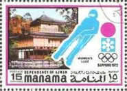 [Winter Olympic Games - Sapporo, Japan, type KR]