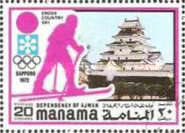 [Winter Olympic Games - Sapporo, Japan, type KS]