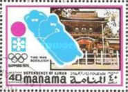 [Winter Olympic Games - Sapporo, Japan, type KW]
