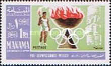 [Olympic Games - Mexico City, Mexico, type N]