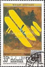[International Stamp Exhibition