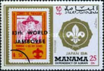 [The 13th World Scout Jamboree, Asagiri Heights, Japan, type QP]