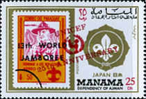 [The 25th Anniversary of UNICEF - Issues of 1971 Overprinted