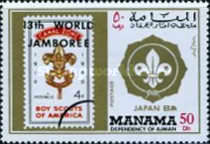 [The 13th World Scout Jamboree, Asagiri Heights, Japan, type QQ]