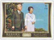 [Visit of Japanese Royal Couple in Europe, type RE]