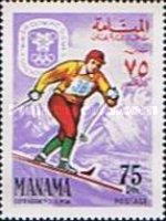 [Winter Olympic Games - Grenoble, France, type T]