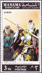 [Scenes of Kabuki Play, type XQ]